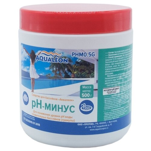 Aqualeon / Регулятор pH-МИНУС в гранулах. 0,5кг.