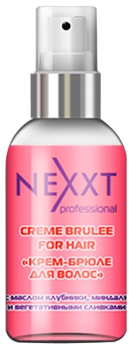 "NEXXT Salon Treatment Care Смузи флюид ""Крем"