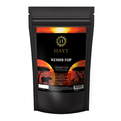 Чай черный Hayt Кения FOP, 200 г вилка гриль для сосисок boyscout цвет стальной светло коричневый