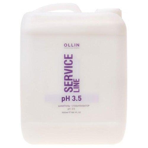 OLLIN Professional шампунь-стабилизатор Service Line pH 3.5, 5 л недорого