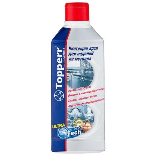 Крем Topperr Чистящий крем для изделий из металла, 0.25 л купить дермазол крем