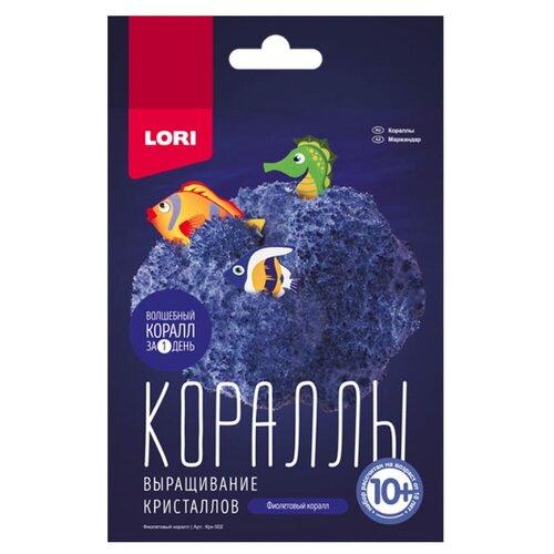 Купить Набор для исследований LORI Выращивание кристаллов. Кораллы фиолетовый, Наборы для исследований