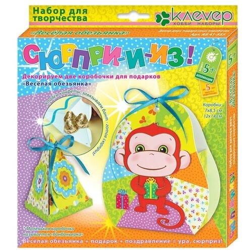 Клеvер Набор для творчества Сюрприз Веселая обезьянка (АБ 41-555) клеvер набор для творчества фонарик домик розовый вечер аб 42 565
