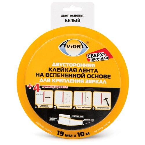 Клейкая лента монтажная Aviora 302-063, 19 мм x 10 м клейкая лента монтажная aviora 302 064 19 мм x 10 м