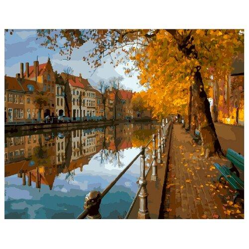 ВанГогВоМне Картина по номерам Брюгге осенью, 40х50 см (ZX 21074)Картины по номерам и контурам<br>