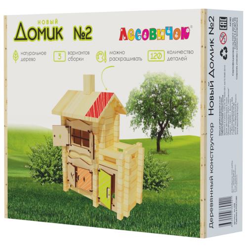 Конструктор Лесовичок Новый домик 028 №2