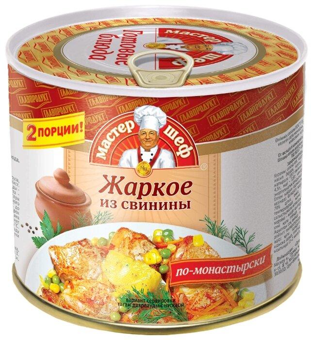 Главпродукт Жаркое из свинины по-монастырски Мастер шеф 525 г