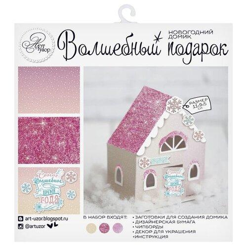 Набор Арт Узор 20 × 20 см, Домик новогодний Волшебный подарок бежевый/розовый