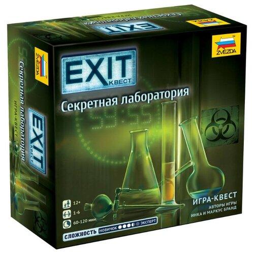 Настольная игра ZVEZDA Exit-квест: Секретная лаборатория