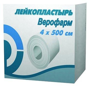 ВЕРОФАРМ лейкопластырь фиксирующий (картонная упаковка) 4х500 см