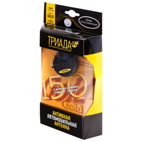 Антенна Триада 150 GOLD TURBO