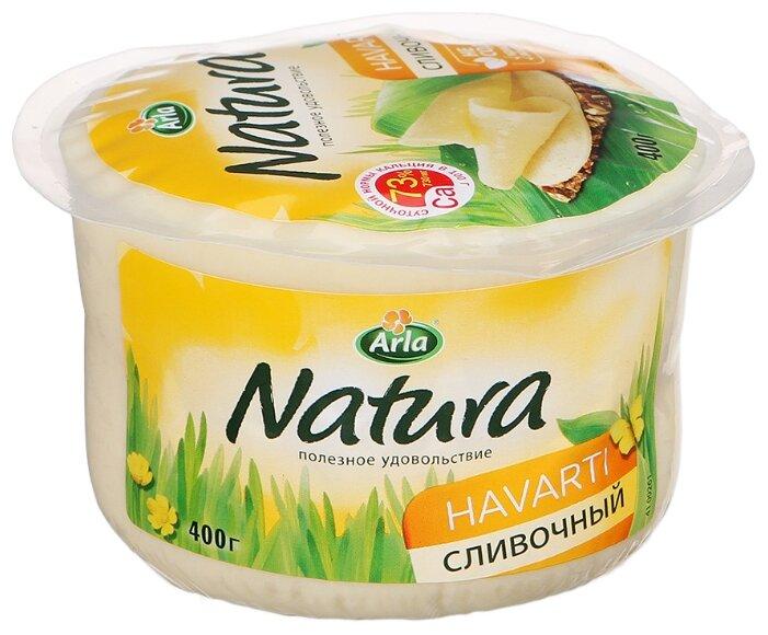 Сыр Arla Natura сливочный 45%, 400г