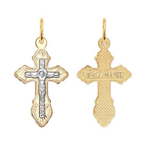 SOKOLOV Крест из комбинированного золота с гравировкой 121139