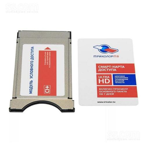 Модуль доступа (CAM) DRE Crypt CAM CI+ 4K UHD Триколор ТВ пакет Единый Ultra HD