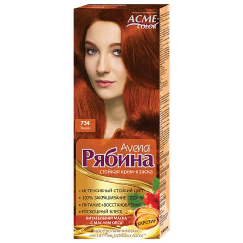 Фото - Acme-Color Avena Рябина стойкая крем-краска для волос , 734 Тициан acme color intence рябина краска для волос 111 мокрый песок