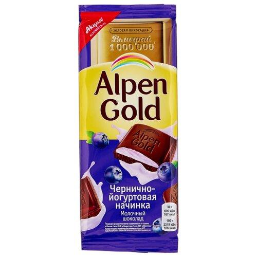 Шоколад Alpen Gold молочный с чернично-йогуртовой начинкой, 25% какао, 90 г