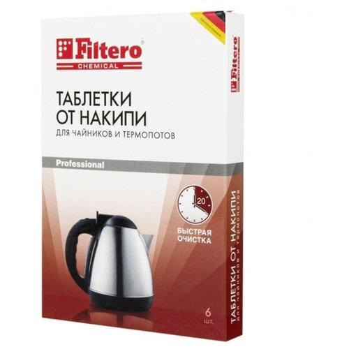Таблетка Filtero 604 от накипи для чайников 6 штук недорого