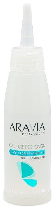 Купить ARAVIA Professional Гель размягчающий от натоптышей Callus remover 100 мл по низкой цене с доставкой из Яндекс.Маркета (бывший Беру)
