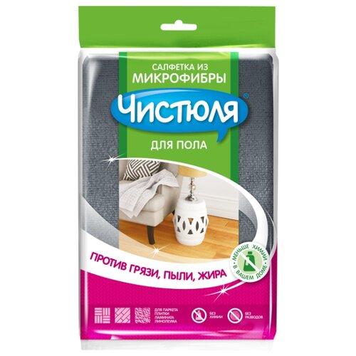 Салфетка из микрофибры Чистюля для пола салфетка для пола elfe хб белая 500х700
