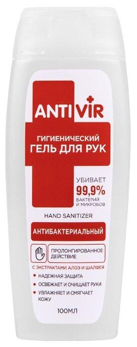 ANTIVIR Гель для рук антибактериальный гигиенический