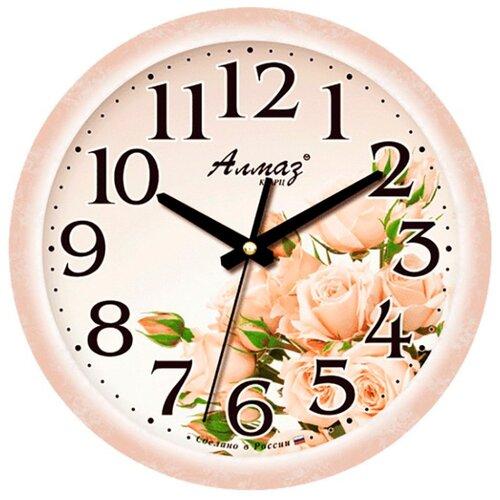 Часы настенные кварцевые Алмаз E05 бежевый часы настенные кварцевые алмаз b04 бежевый