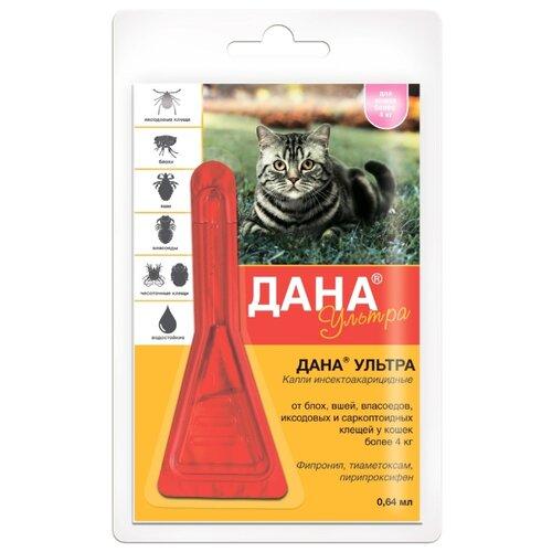 Apicenna капли от блох и клещей Дана Ультра для кошек от 4 кг ошейник для кошек beaphar от блох и клещей 35см