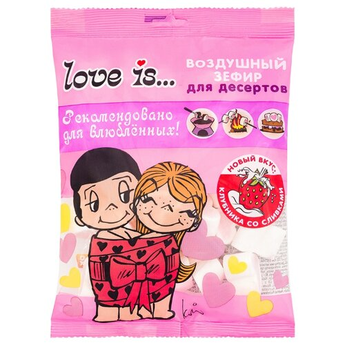 Зефир Зефирюшки Love is... для десертов со вкусом клубники со сливками 125 г