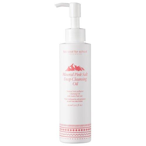 Too cool for School масло для снятия макияжа с минеральной розовой солью Mineral Pink Salt Deep Cleansing Oil, 150 мл susan m j suriano too cool colin too