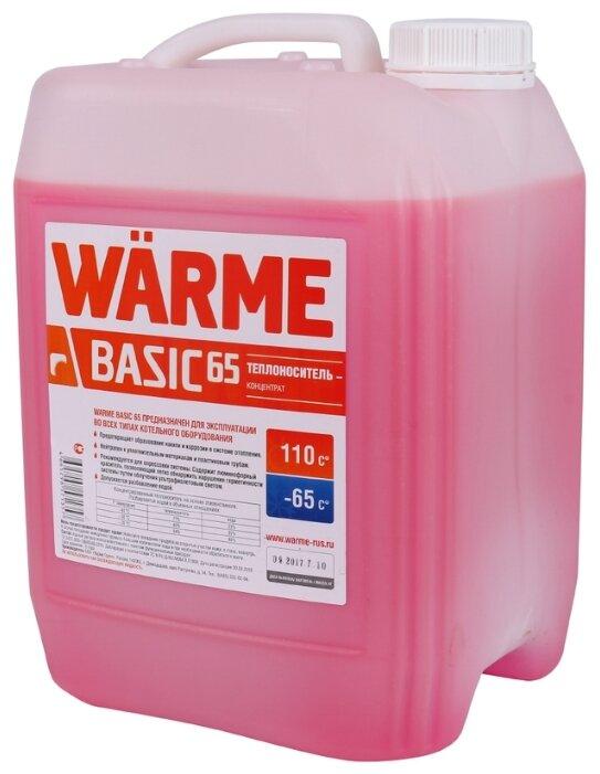 Теплоноситель этиленгликоль Warme Basic 65