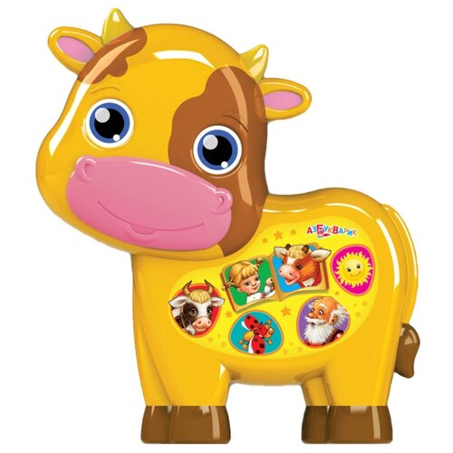 Купить Развивающая игрушка Азбукварик Любимая сказочка Бычок - смоляной бочок желтый/коричневый, Развивающие игрушки