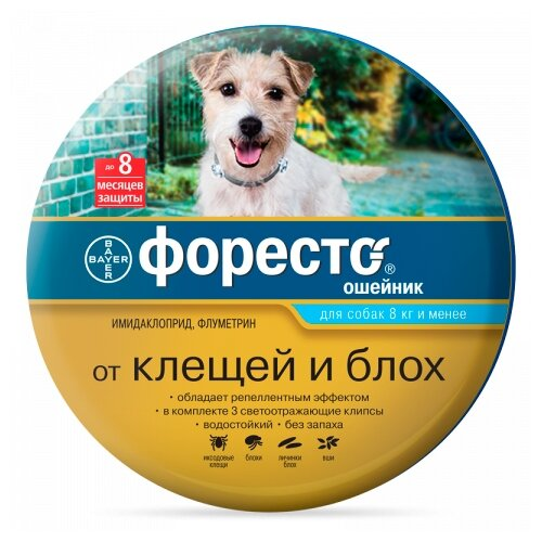 Ошейник для собак BAYER Foresto до 8кг от клещей и блох, защита 8 месяцев 38см