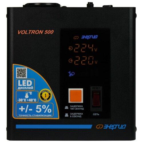 Фото - Стабилизатор напряжения однофазный Энергия Voltron 500 (5%) черный стабилизатор напряжения однофазный энергия classic 7500 5 25 квт