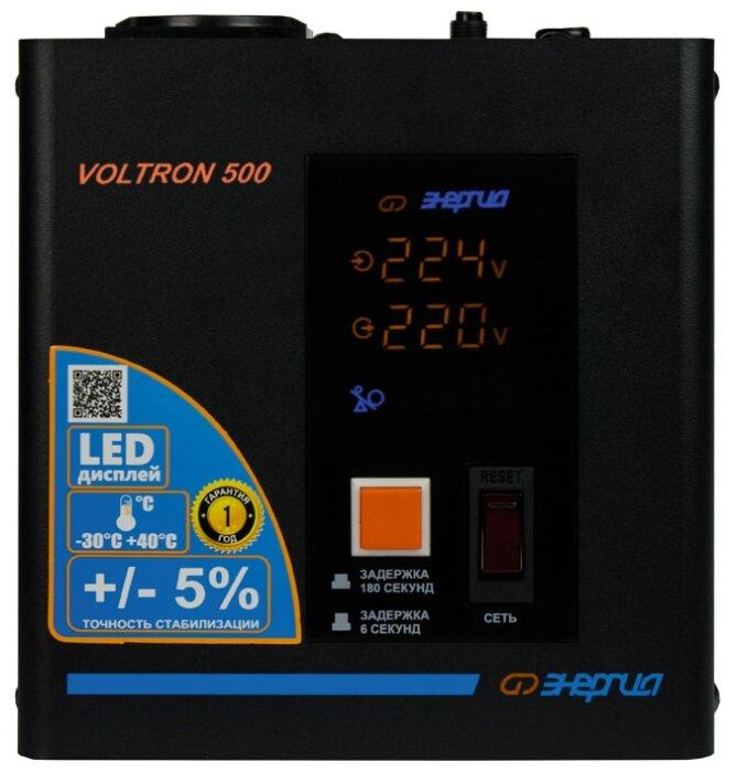 Стабилизатор напряжения однофазный Энергия Voltron 500 (5%) — купить по выгодной цене на Яндекс.Маркете