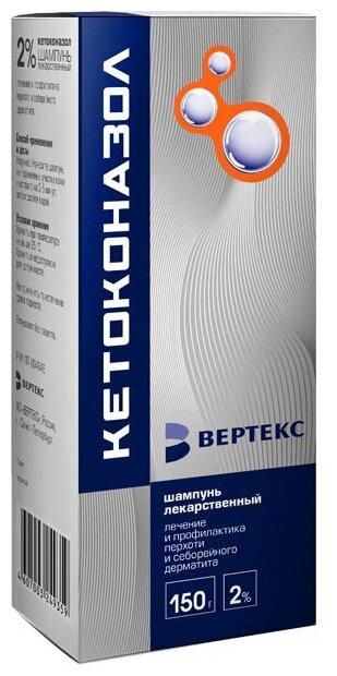 Кетоконазол шампунь лекарственный 2% фл. 150 г