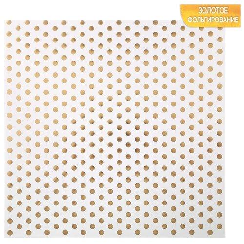 Купить Бумага Арт Узор Крупный горох 2735335, 30.5 х 30.5 см, 10 листов белый/золотистый, Бумага и наборы