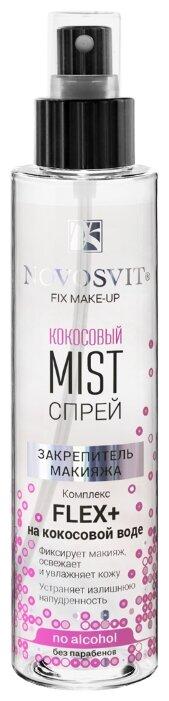 Novosvit закрепитель макияжа кокосовы... — купить по выгодной цене на Яндекс.Маркете