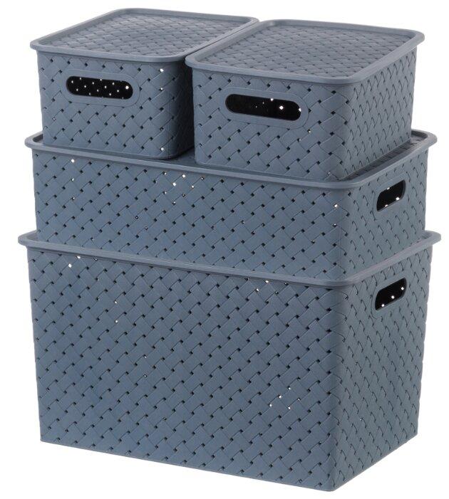 Купить Набор 4 корзинок с крышками 3 л и 3 л и 7,5 л и 14 л EL Casa Береста космик по низкой цене с доставкой из Яндекс.Маркета