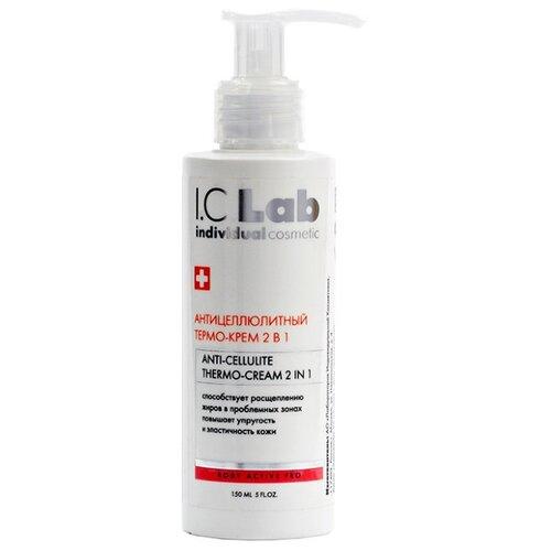 I.C.Lab крем антицеллюлитный 2 в 1 Body Active Pro 150 мл