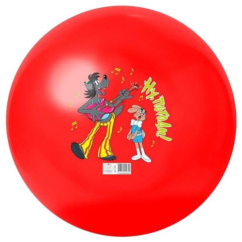Мяч ЯиГрушка Ну, Погоди! красный