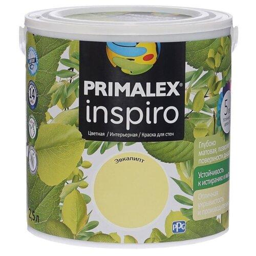 Краска PRIMALEX Inspiro моющаяся матовая эвкалипт 2.5 л