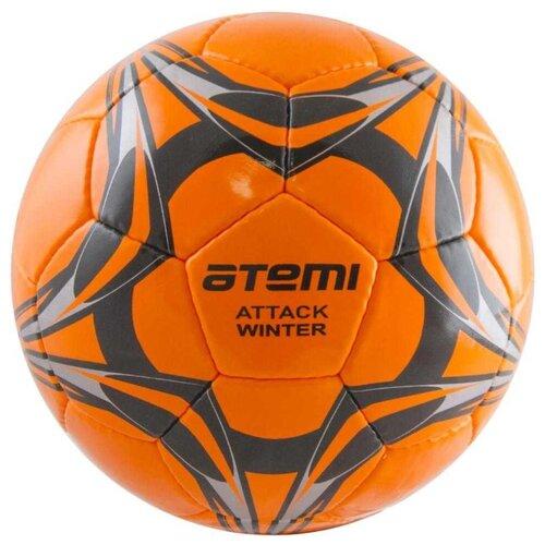 Футбольный мяч ATEMI ATTACK WINTER оранжевый 5 atemi asgk 02