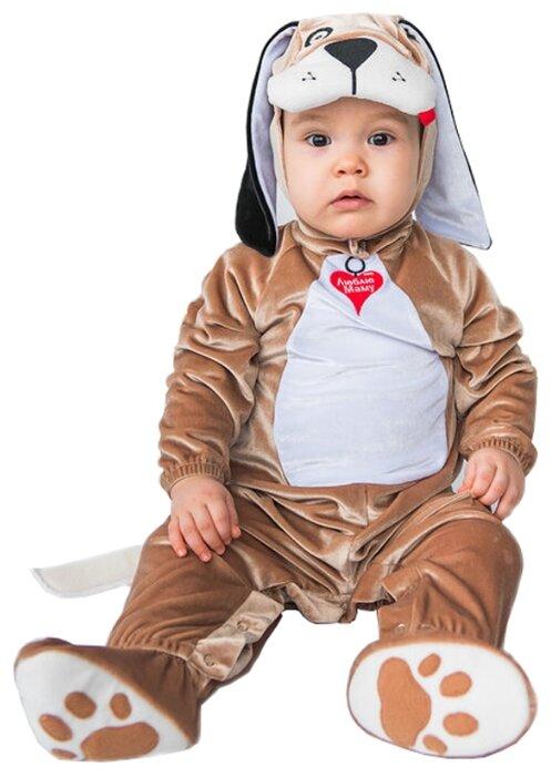 Костюм Baby-suit