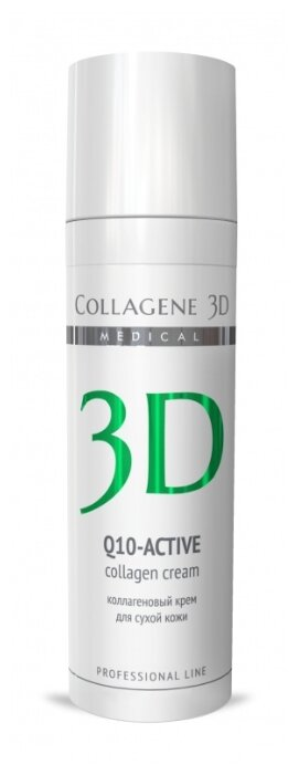 Medical Collagene 3D Professional Line Q 10 Active