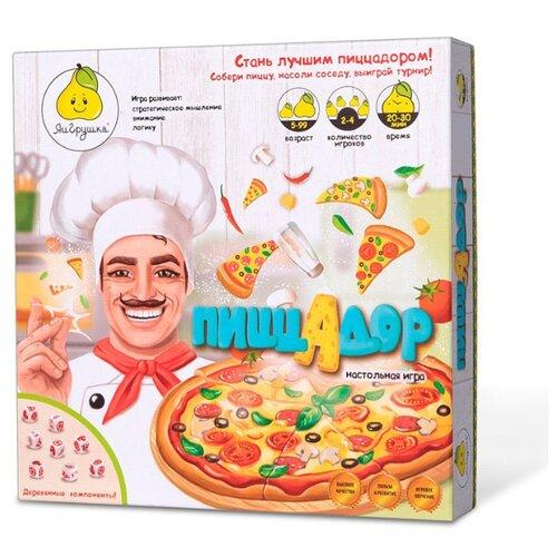 Настольная игра ЯиГрушка Пиццадор