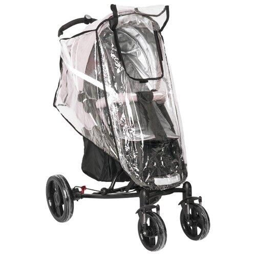 Купить Аксессуар для колясок Trottola Дождевик на прогулочную коляску со светоотражением Reflect Plus Travel прозрачный, Аксессуары для колясок и автокресел