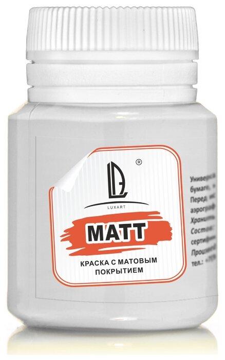 Купить Акриловая краска Luxart Matt Белый матовый 20 мл по низкой цене с доставкой из Яндекс.Маркета (бывший Беру)