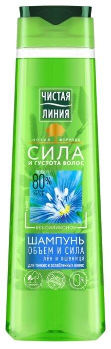 Купить Чистая линия шампунь Объем и сила Пшеница 400 мл по низкой цене с доставкой из Яндекс.Маркета