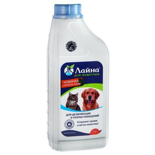Фото - Моющее средство Лайна дезинфицирующее для уборки за животными, с запахом пихты 1000 мл спрей лайна мс для устранения