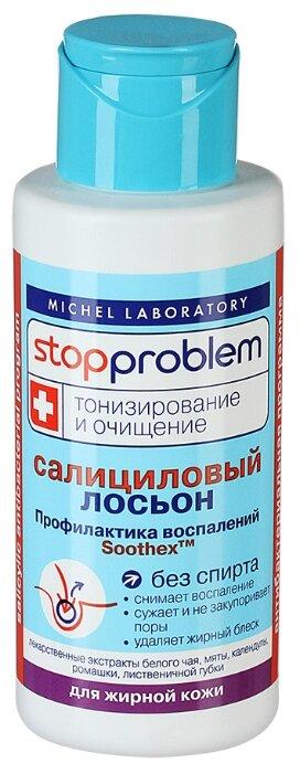 Stopproblem Тонизирование и очищение Салициловый лосьон для жирной кожи