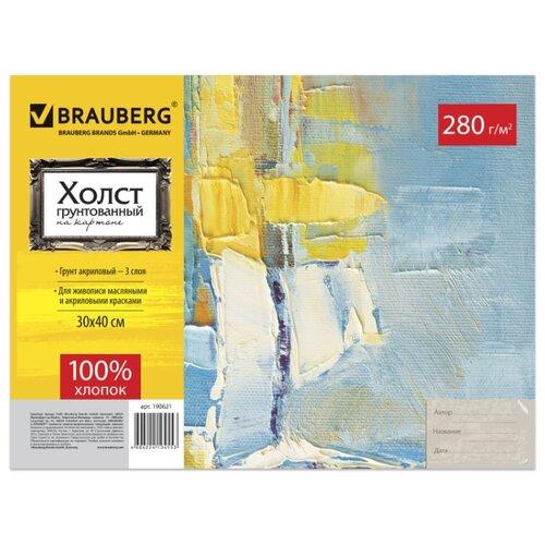 Холст BRAUBERG ART CLASSIC на картоне 30 х 40 (190621) холст brauberg art classic 1 6 10 м в рулоне